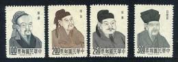 Formose **  N° 568 à 571 - Poêtes De L´ Ancienne Chine - Taiwan (Formose)