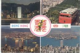 HONG KONG CPSM CIRCULEE 1966 Sold As Is Timbre Arrache MULTIVUE MULTIVUES MULTIVISTAS - China (Hongkong)