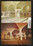 Dhohran Airport Buildinf - Arabie Saoudite
