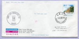 Aerogramme First Flight EVA Air TAIPEI To LOS  ANGELES 1992 (250) - Briefe U. Dokumente