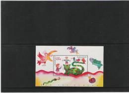 Germany 2001 MNH S/sChildern - [7] République Fédérale