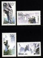 China MNH People´s Republic Of Scott #2513-2516 Set Of 4 Wulingyuan State Forest Park - Neufs