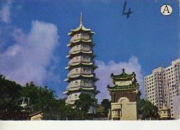 PAGODA AND PART OF TIGER VILLE  HONG KONG    OHL - China (Hongkong)