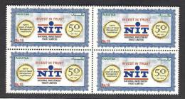 PAKISTAN 2012 NIT 50 Years Of National Investment Trust, Block Of 4, MNH