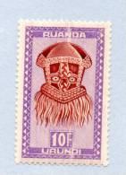 10F Masque, Curiosité D'impression  169**, - Ruanda-Urundi