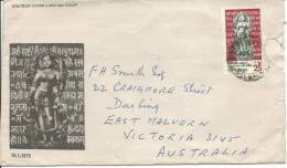 1975 World Hindi Convention Postmarked Stamp On Front,  Addressed To Australia Stamps On Rear - FDC