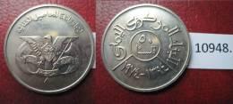 Yemen 50 Fils  1394 / 1974 - Monedas
