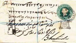 Indien - Ganzsache 1881, Half Anna, Überdruck GWALIOR, Schöner Seltener Beleg - Gwalior