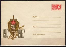 USSR 1967 Postal Stationery Cover 50 Years KGB Police Secrete Sovietique Secret Service - Policia – Guardia Civil
