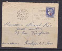 FRANCE LETTRE AU DEPART DE PARIS DU 23.2.1941 CACHET D'ARRIVEE ROCHEFORT SUR MER DU 24.2.1941 AVEC FLAMME - France