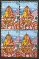 INDIA, 2010, Rath Yatra Puri, Block Of 4,  MNH, (**) - Induismo