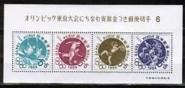 JAPAN 1964 - SS Michel No 72 - MNH - 1926-89 Emperador Hirohito (Era Showa)