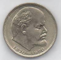 RUSSIA 1 RUBLO 1970 - Russie