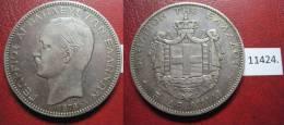 Grecia 5 Dracmas De Plata 1876 A - Monedas