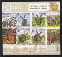 Ukraine. 2012 Windmills Of Ukraine. - Mulini