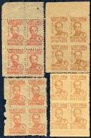 VIET NAM 1948 Brown Rice Paper - Sc.1L62-63 (Mi.2-3 A+b, Yv.60-61) Shades Set Of 4-bl MNG (as Issued) VF) - Vietnam