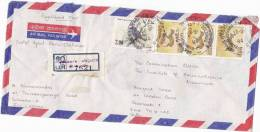 1984 REGISTRED Air Mail COVER RADIO ELECTRONICS Agency POST OFFICE SRI LANKA To GB Stamps - Sri Lanka (Ceylon) (1948-...)