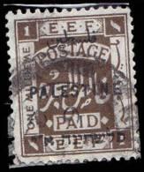 Palestine Scott #  4, 1m Dark Brown (1918) , Used - Palestine