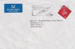 SINGAPORE : Lettre 16.,5 X 11 Cms. - Singapour (1959-...)