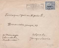 Belgium 1947  Ship Stamp On Cover - Belgium