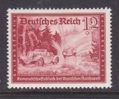 German B 154    * - Unused Stamps