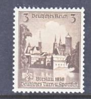 Germany  486  * - Unused Stamps