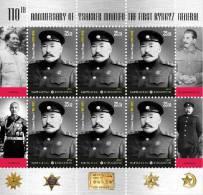 2012 Kyrgyzstan The First Kyrgyz General Monuev (Stalin, Mao Zsedun, Chiang Kai-shek) - Kyrgyzstan