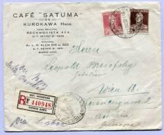 Reko Brief Registered Letter Argentina Buenos Aires To Vienna 1932 ( 104 ) - Briefe U. Dokumente
