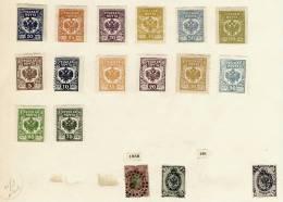 17 TIMBRES SUR FEUILLET  N305 - 1857-1916 Imperium