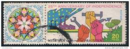 PAKISTAN USED STAMPS STAMP