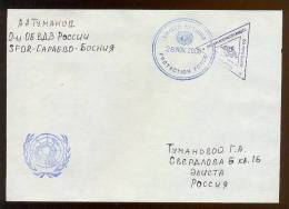 Military Field Post Cover Mail Used RUSSIA Yugoslavia - Militaria