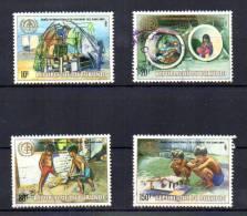Année Du Logement Des Sans-abri, 959 / 962  Ø, Cote  15 €, - 1980-89: Oblitérés