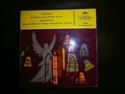 CARILLON DE L ABBAYE SAINT MARTIN  BEURON - Religion & Gospel