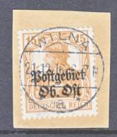 German Occupation  Lithuania 1N 6  (o)  WILNA  Cd. - Occupation 1914-18