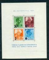ROMANIA  -  1937  Birthday Of Crown Prince Michael Miniature Sheet  Unmounted Mint - Neufs
