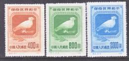 PRC 57-9  Reprint  * - 1949 - ... People's Republic