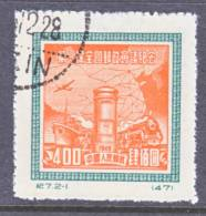 PRC 72  Reprint  (o) - 1949 - ... People's Republic