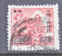 PRC  30  POSTALLY  USED   (o) - 1949 - ... République Populaire