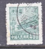 PRC  88   4th.. Issue  (o) - 1949 - ... People's Republic