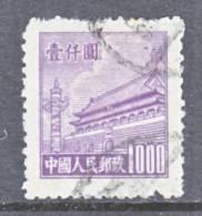PRC  91   4th.. Issue  (o) - 1949 - ... People's Republic