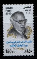 EGYPT / 2010 / TAWFIG EL HAKIM / MNH / VF  . - Nuovi
