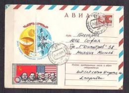 33-102 //  USSR  GANZSACHE (TAG Der RADIO) Aus TAURAGE -LITTAUEN  Nach SOFIA 1979 - Non Classés