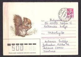 33-135 //  USSR  GANZSACHE  Aus JURBARKAS  Nach SOFIA 1988 - Non Classés