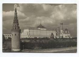 50067  - Russie     Moscou   Vu  Du Kremlin - Russie