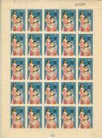 CUBA/KUBA 1971 FOGLIO COMPLETO - FULL SHEET XD° ANIV. DE LOS CIRCULOS INFANTILES - Cuba