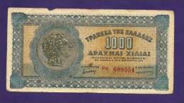 GREECE 1941  Used VG  Banknote 1.000 Drachmai (little Damaged KM 117 - Griekenland