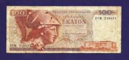 GREECE 1978 Used VG  Banknote 100 Drachmai  KM 200 - Griekenland