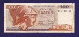 GREECE 1978 Used VF  Banknote 100 Drachmai  KM 200 - Griekenland
