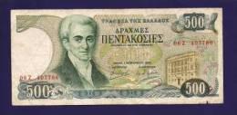 GREECE 1983 Used VF  Banknote 500 Drachmai  KM 201 - Griekenland
