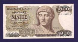 GREECE 1987 UNC  Banknote 1.000 Drachmai - Greece